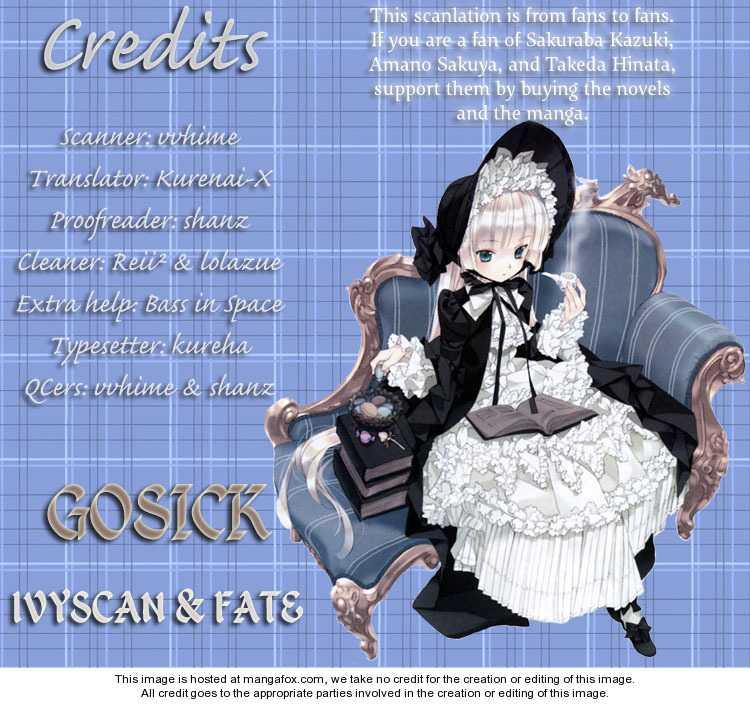 Gosick 1 Page 1