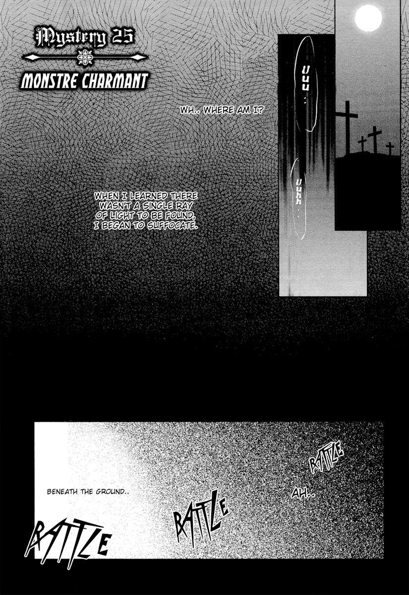 Gosick 25 Page 2