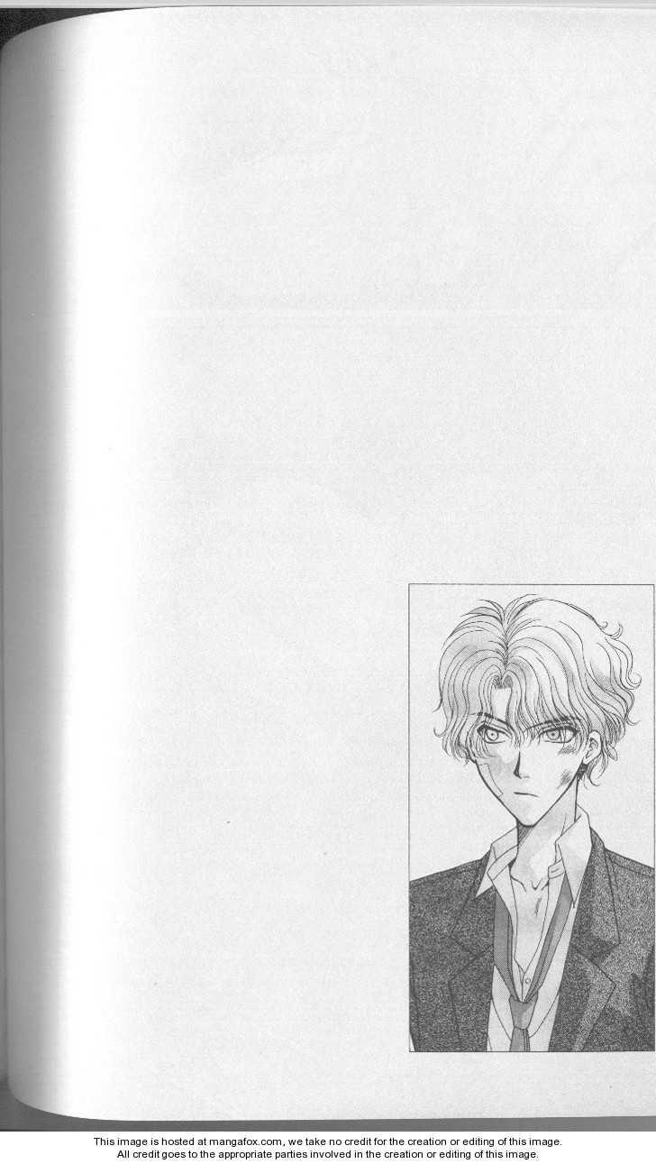 Ren'ai Koufukuron 4 Page 1