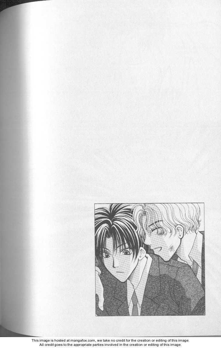 Ren'ai Koufukuron 5 Page 1