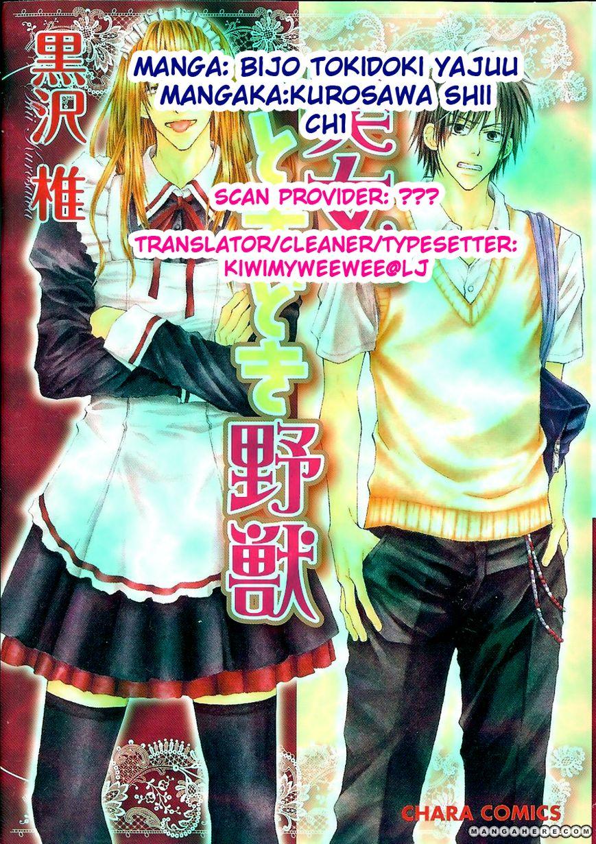 Bijo, Tokidoki Yajuu 1 Page 1