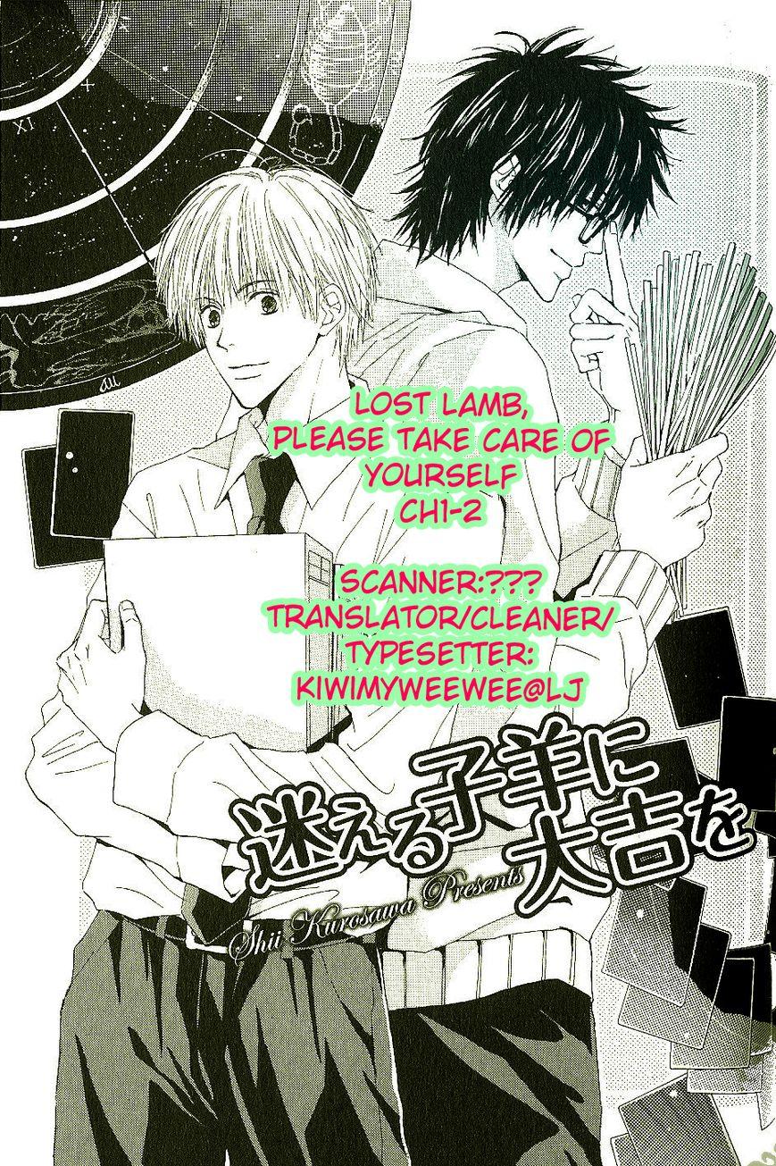 Bijo, Tokidoki Yajuu 4 Page 1