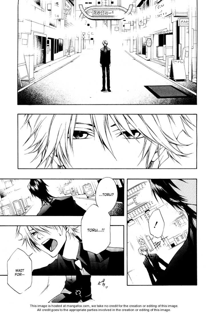 12 Nin no Yasashii Koroshiya - Leo Murder Case 6 Page 1