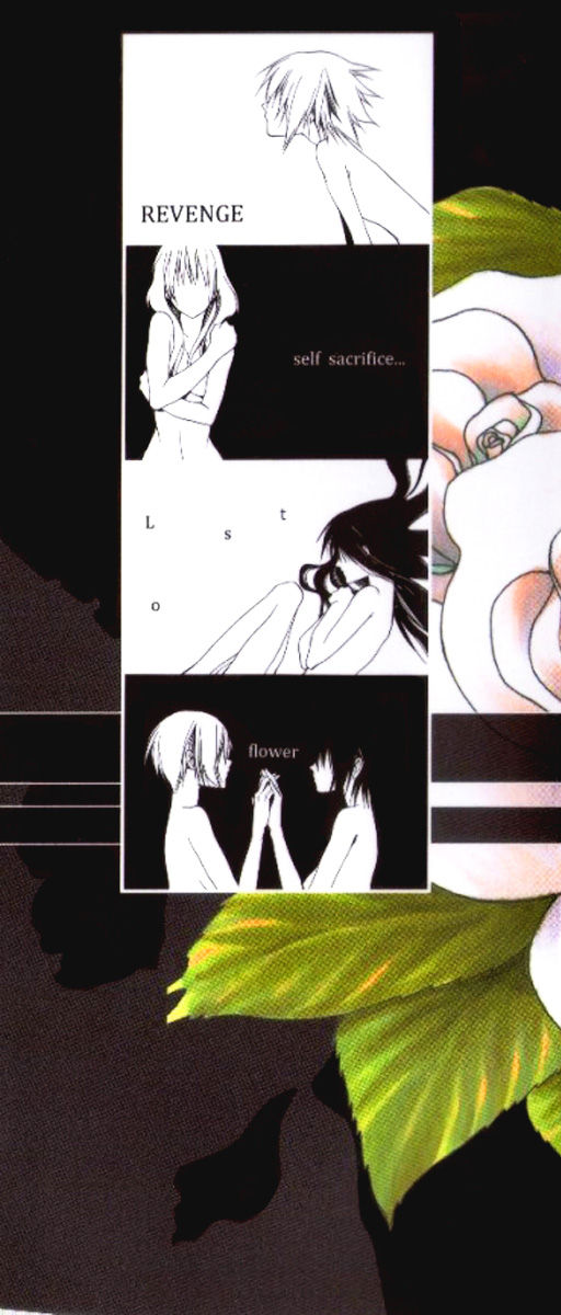 12 Nin no Yasashii Koroshiya - Leo Murder Case 6.5 Page 3
