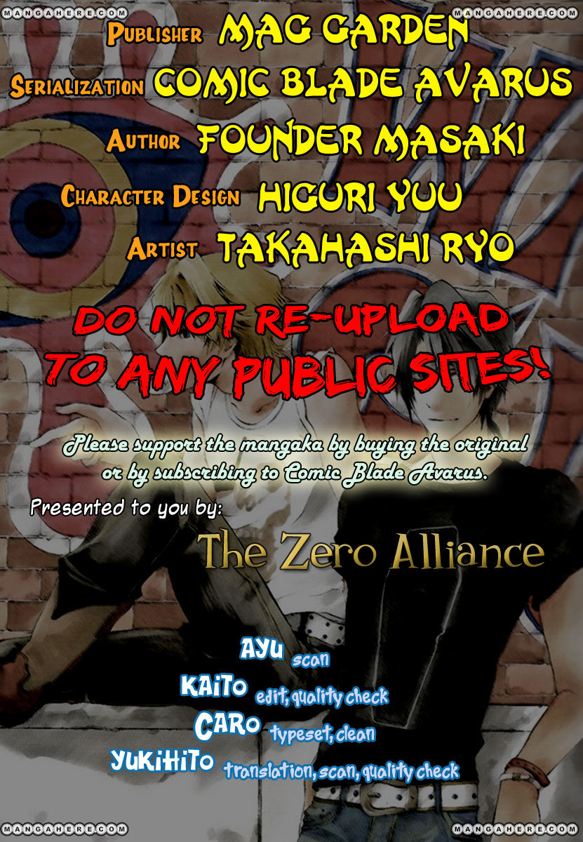 12 Nin no Yasashii Koroshiya - Leo Murder Case 6.5 Page 1