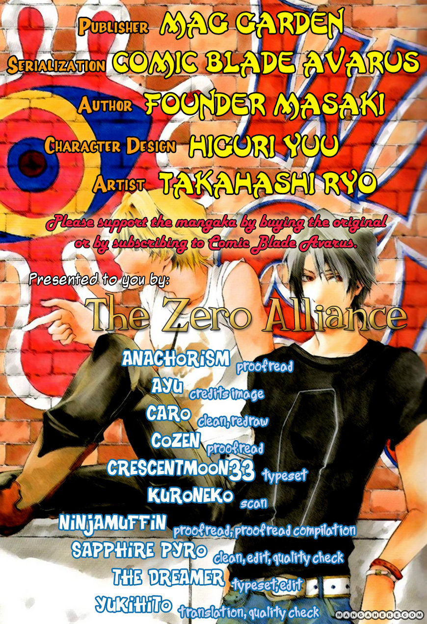 12 Nin no Yasashii Koroshiya - Leo Murder Case 8 Page 1