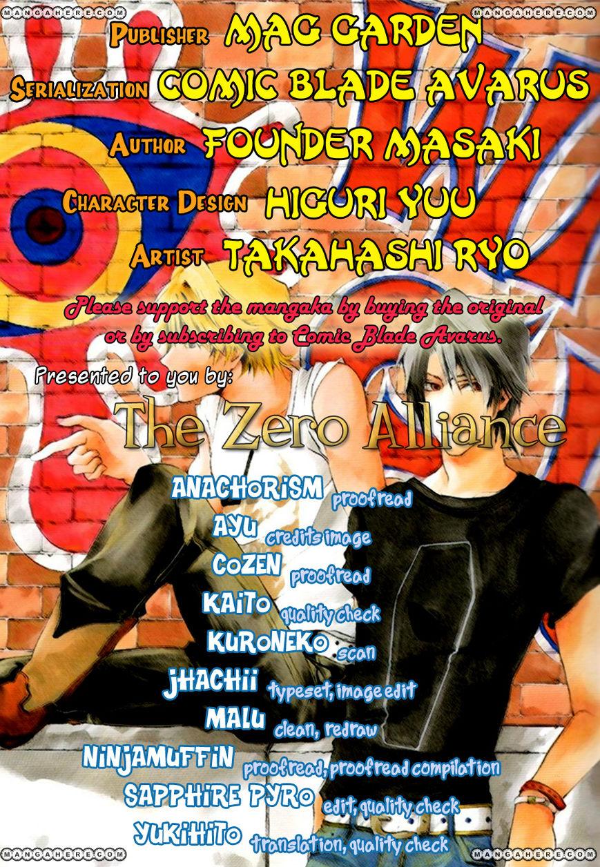 12 Nin no Yasashii Koroshiya - Leo Murder Case 10 Page 1