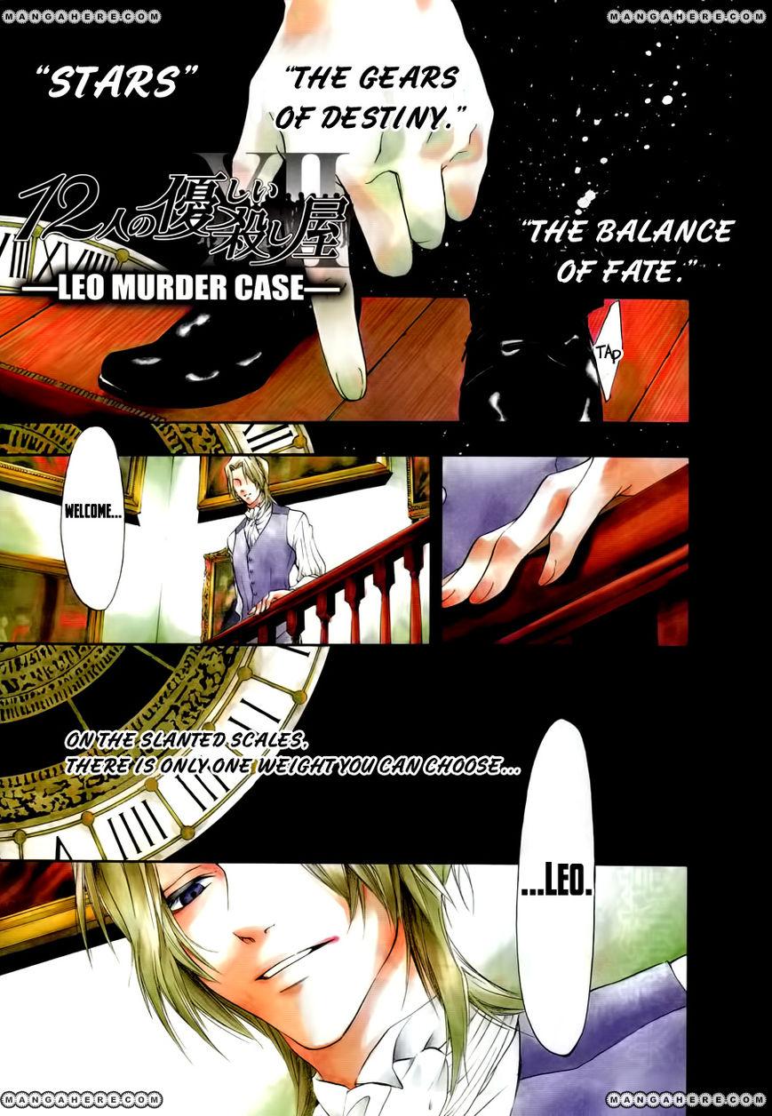 12 Nin no Yasashii Koroshiya - Leo Murder Case 10 Page 2
