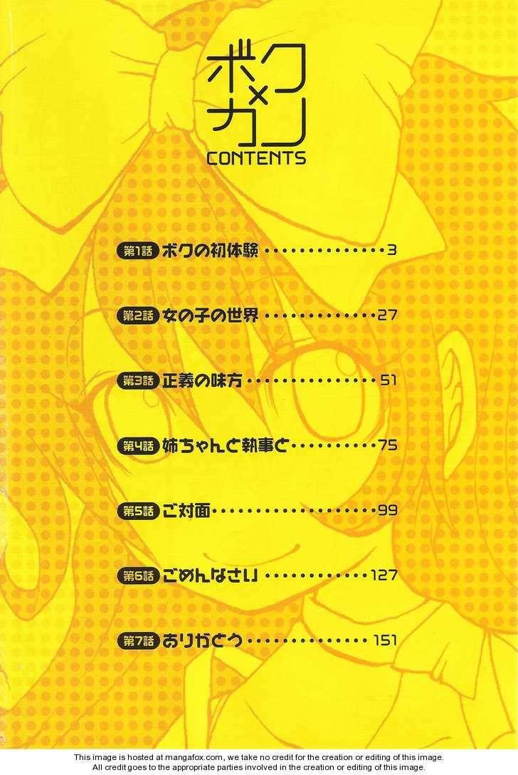 Boku x Kano 6 Page 2