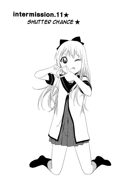 Yuru Yuri 74 Page 1