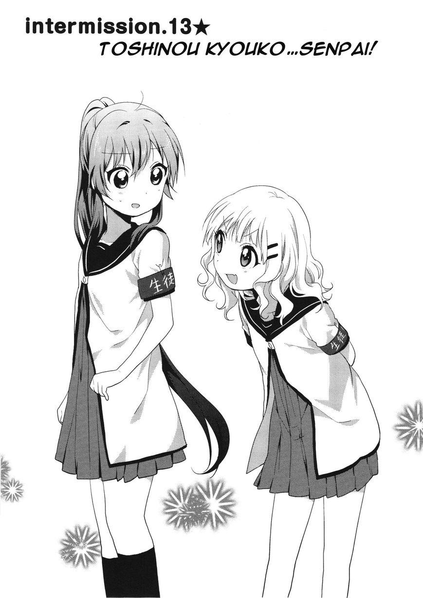 Yuru Yuri 76 Page 2