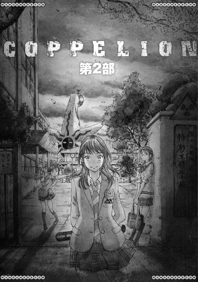 Coppelion 22 Page 1
