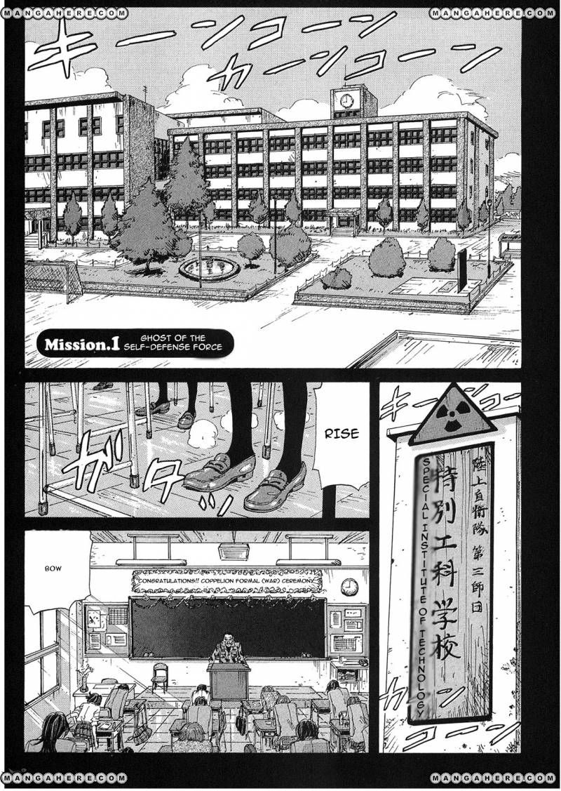 Coppelion 22 Page 2