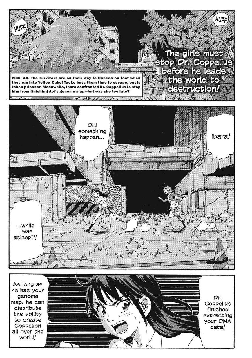 Coppelion 209 Page 2