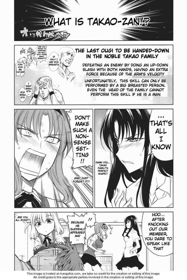 D-Frag 9 Page 3