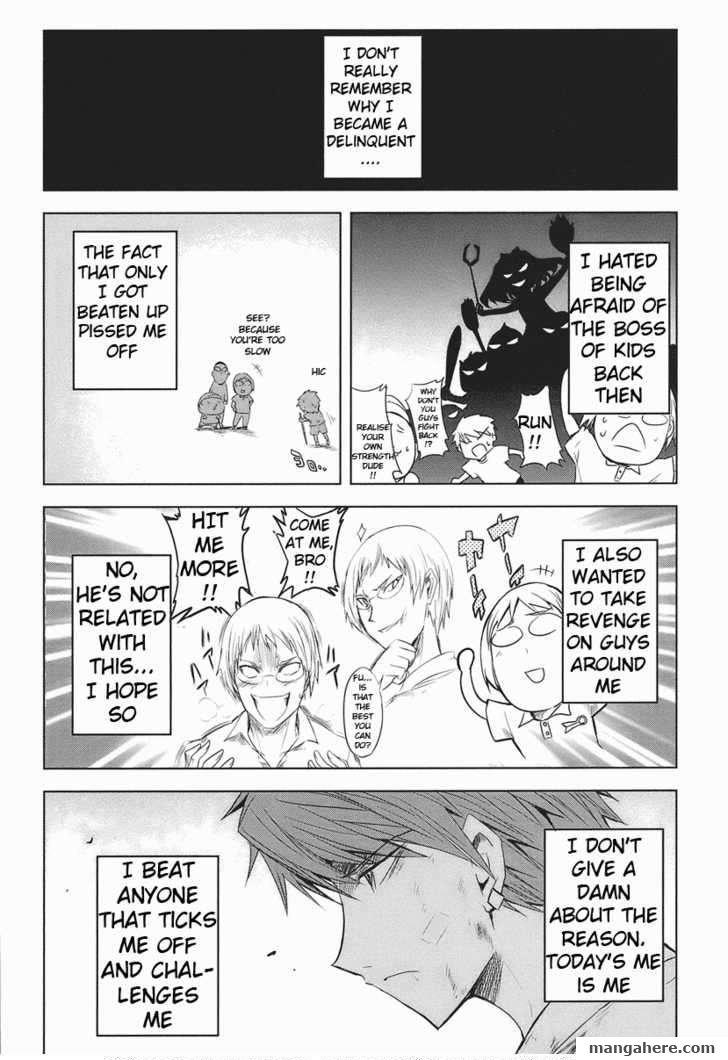D-Frag 13 Page 1