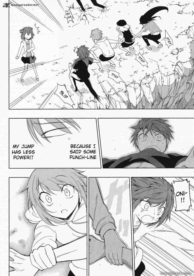 D-Frag 28 Page 2