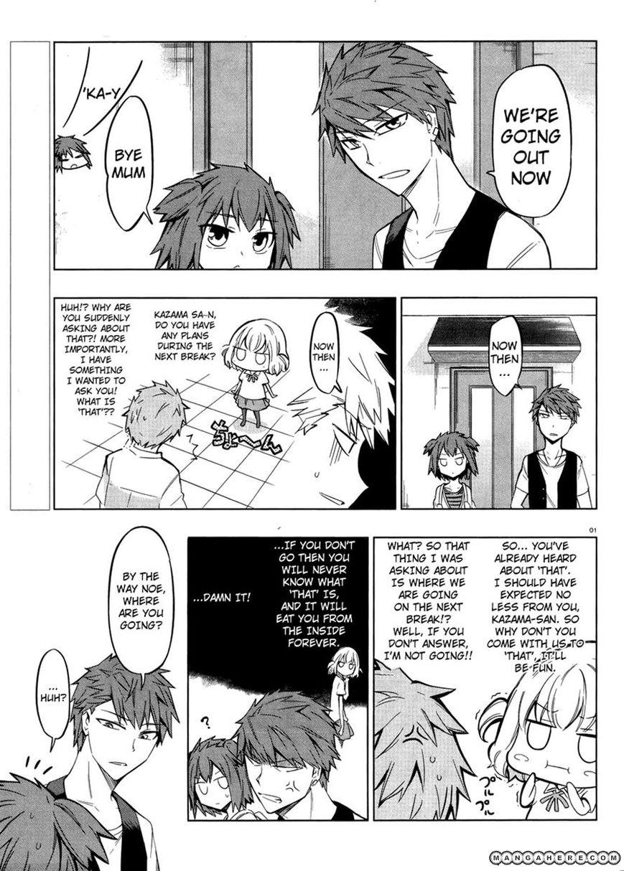 D-Frag 45 Page 1