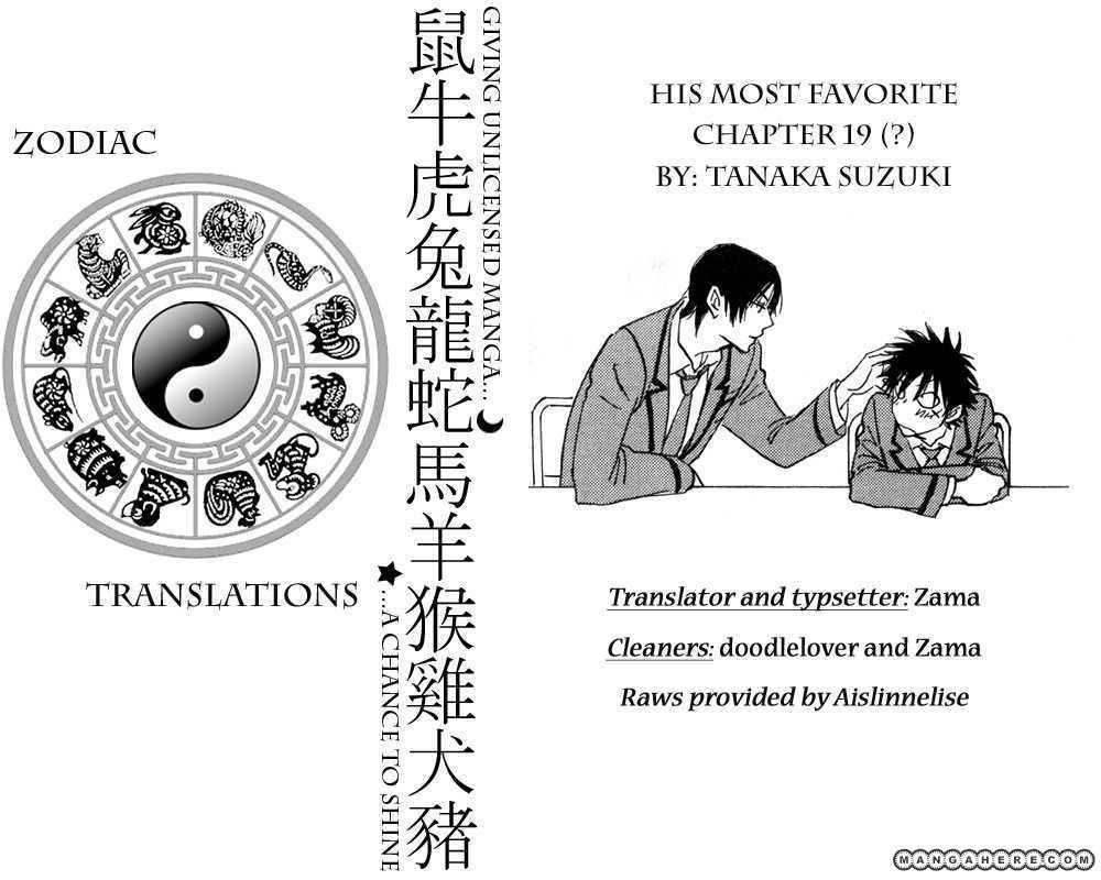 Aitsu no Daihonmei 19 Page 1