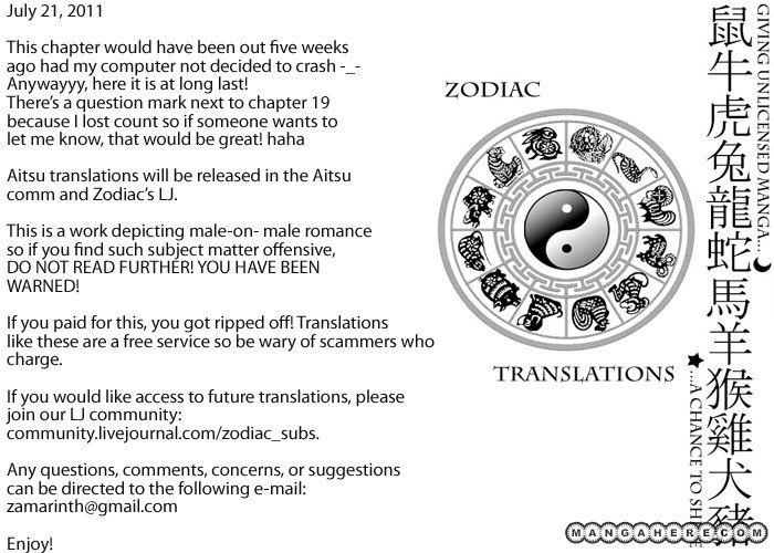 Aitsu no Daihonmei 19 Page 2