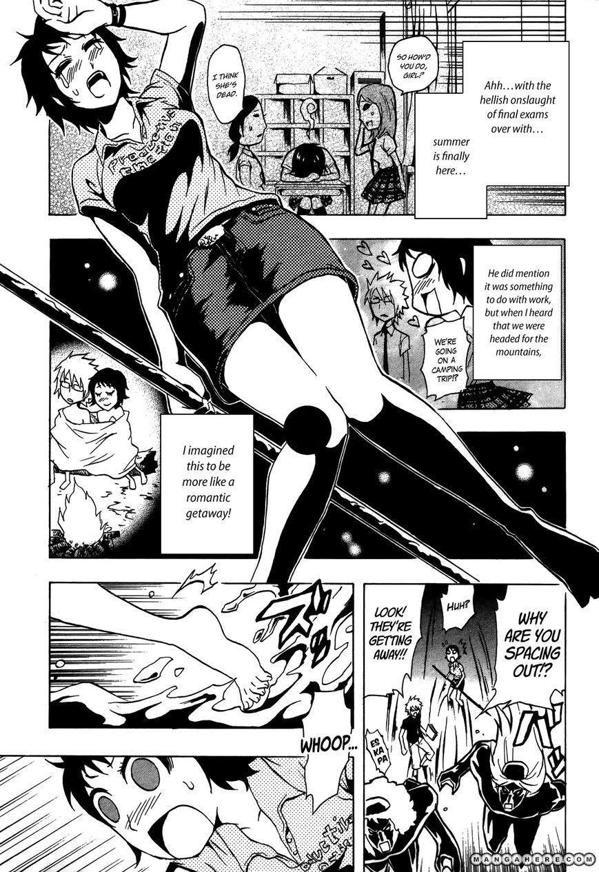 GA-REI - Tsuina no Shou 3 Page 4
