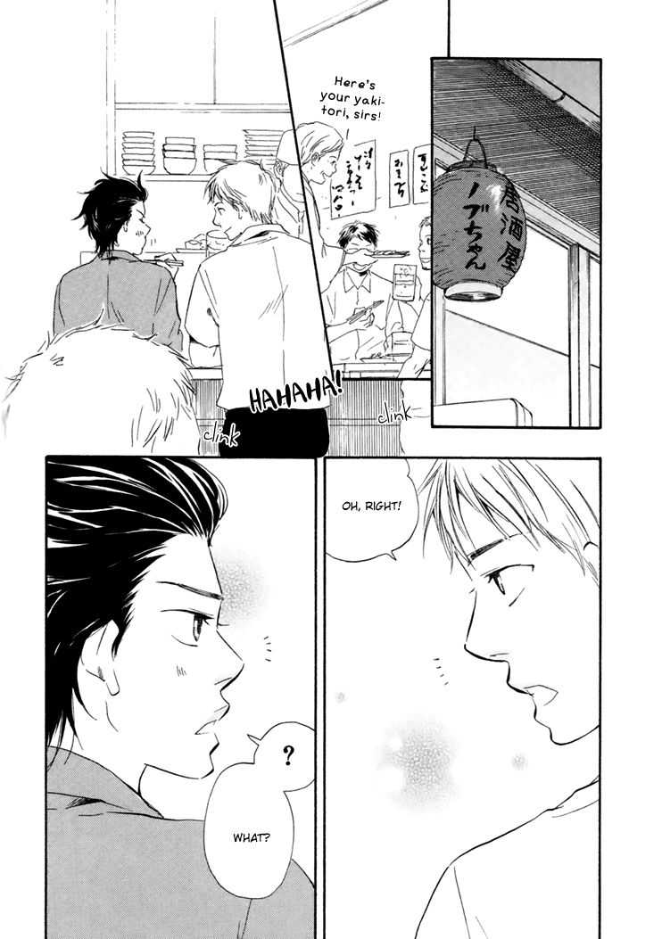 Honto Yajuu 5.1 Page 3