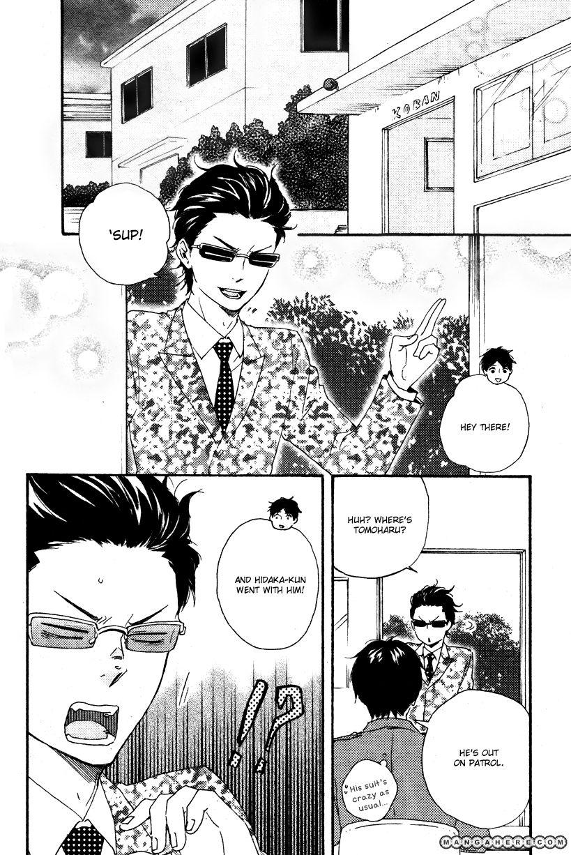 Honto Yajuu 12.2 Page 3
