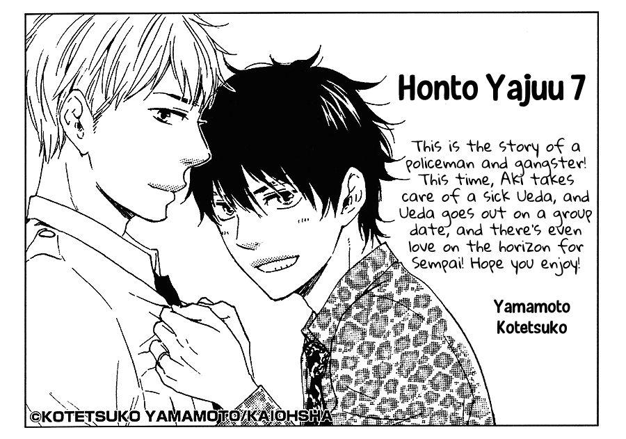 Honto Yajuu 15.6 Page 2