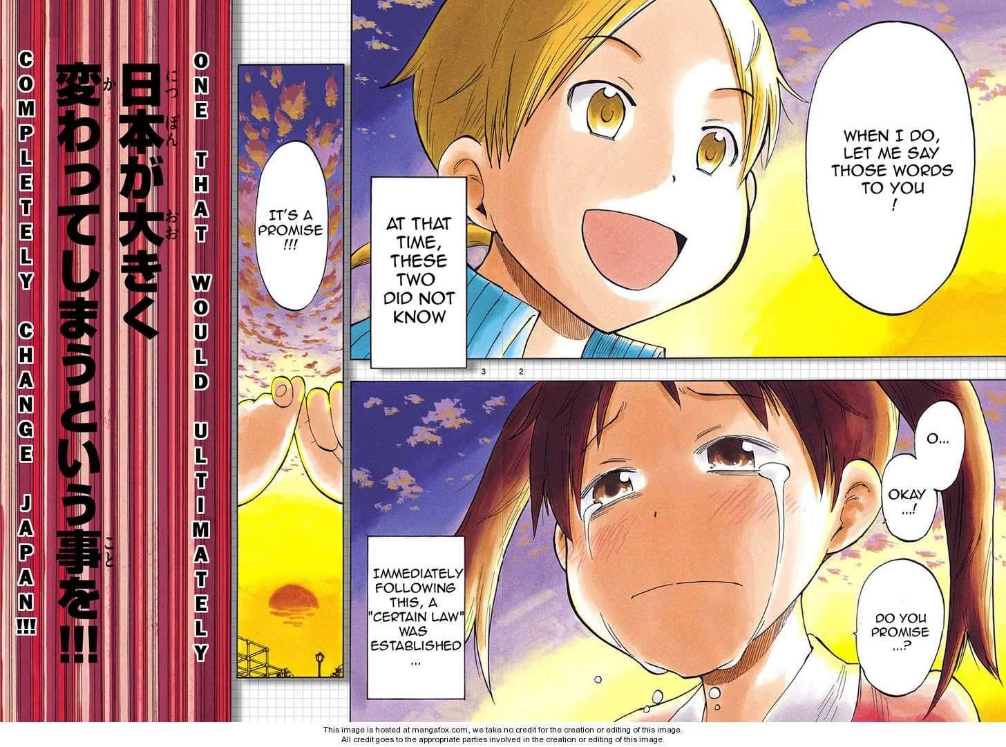 Takkoku!!! 1 Page 3