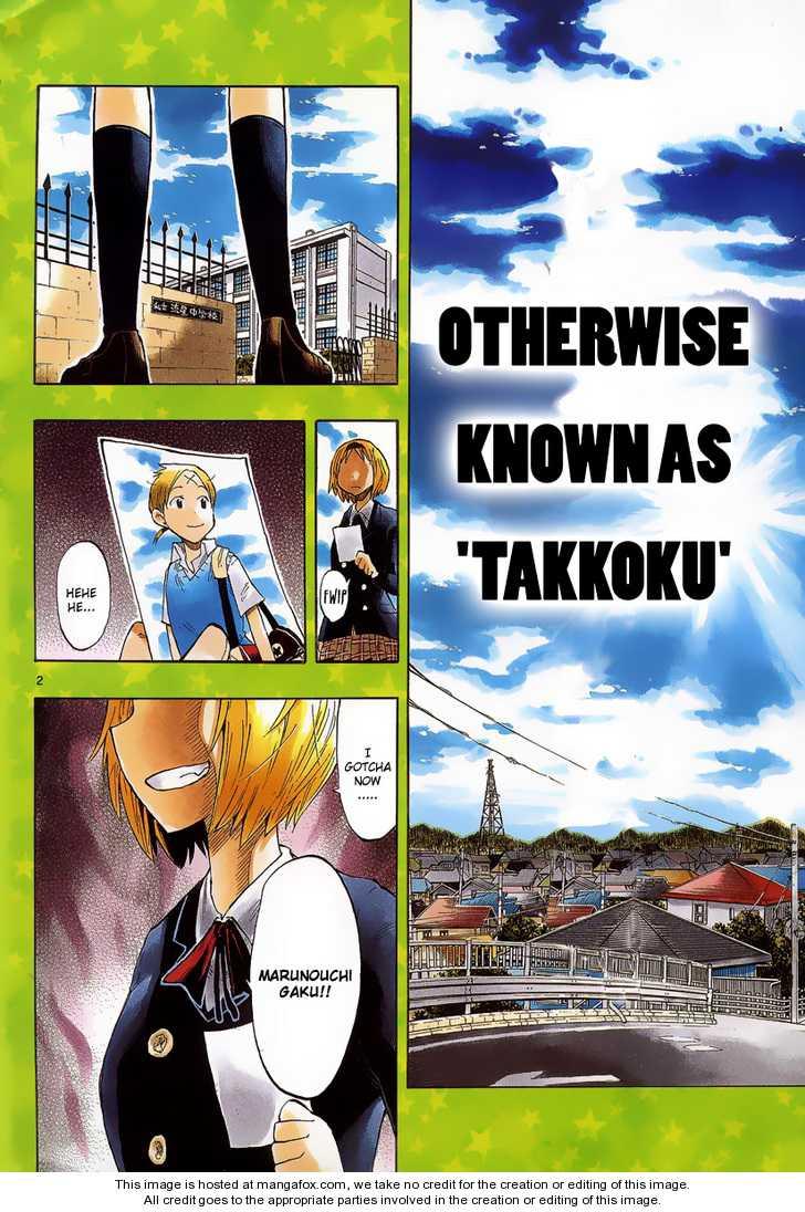 Takkoku!!! 2 Page 2