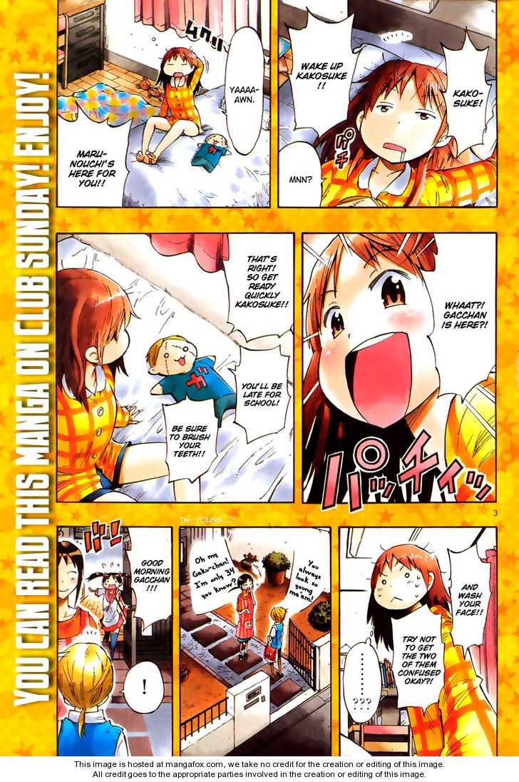 Takkoku!!! 4 Page 3