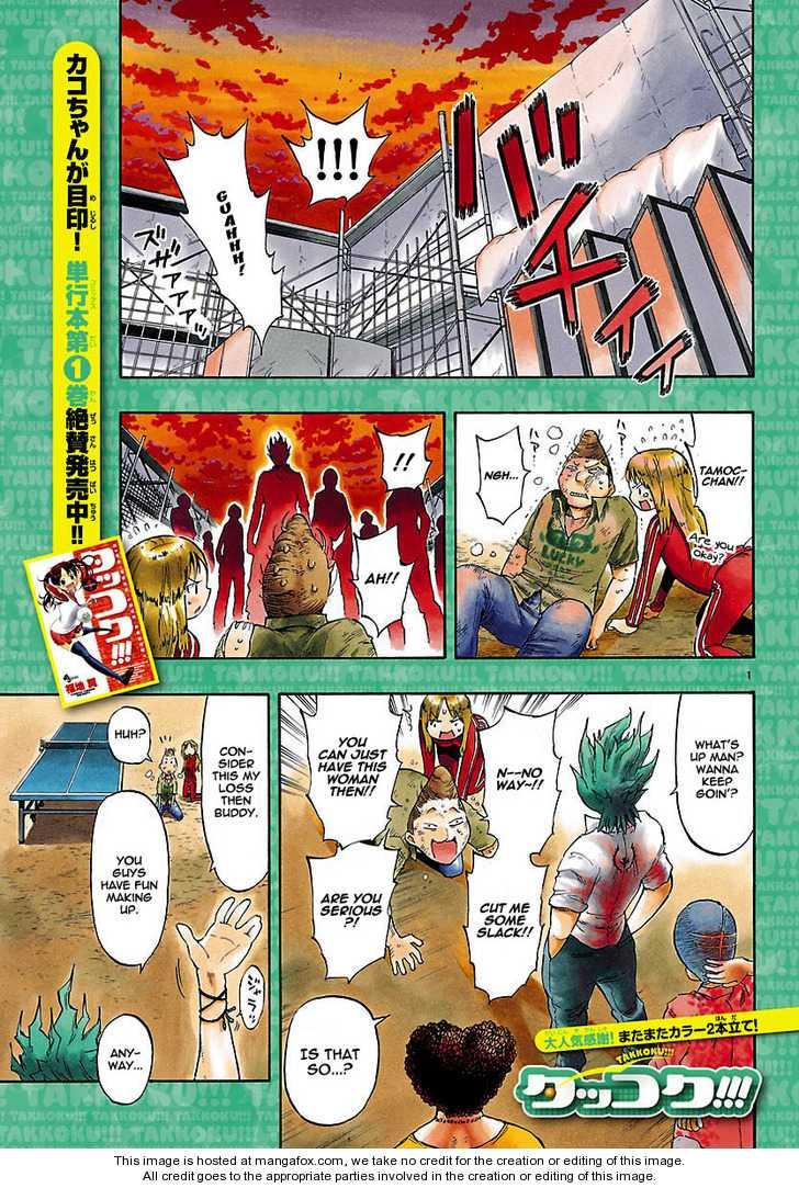 Takkoku!!! 12 Page 1