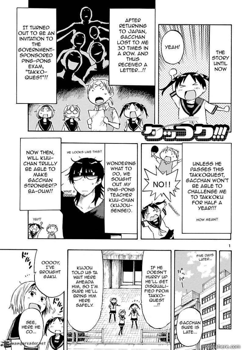 Takkoku!!! 21 Page 1
