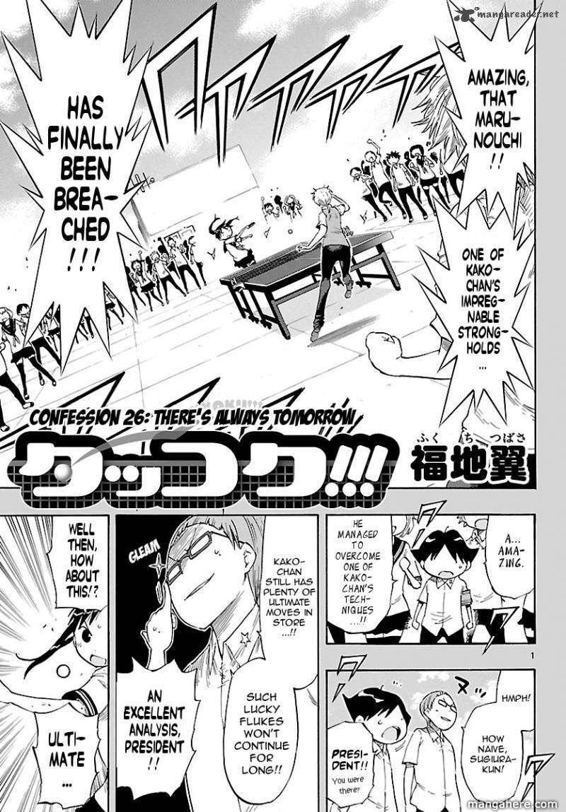 Takkoku!!! 26 Page 1