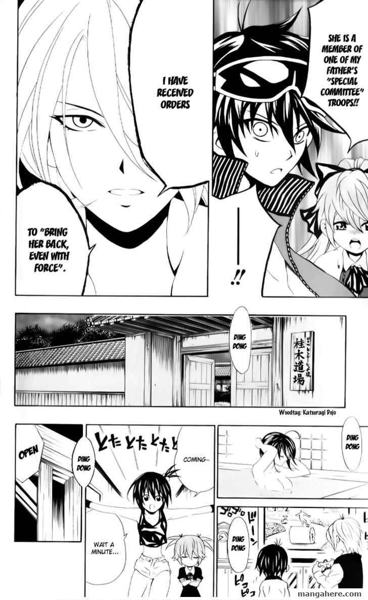 Kuzumoto-san Chi no Yonkyoudai 7 Page 2