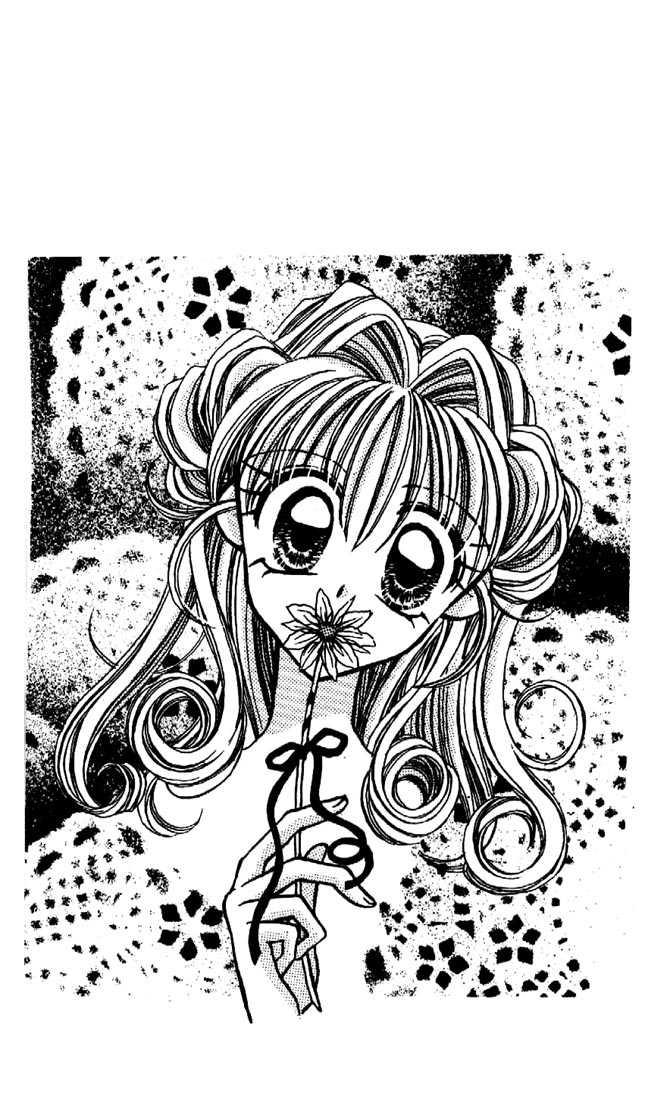 Kamikaze Kaitou Jeanne 1 Page 2