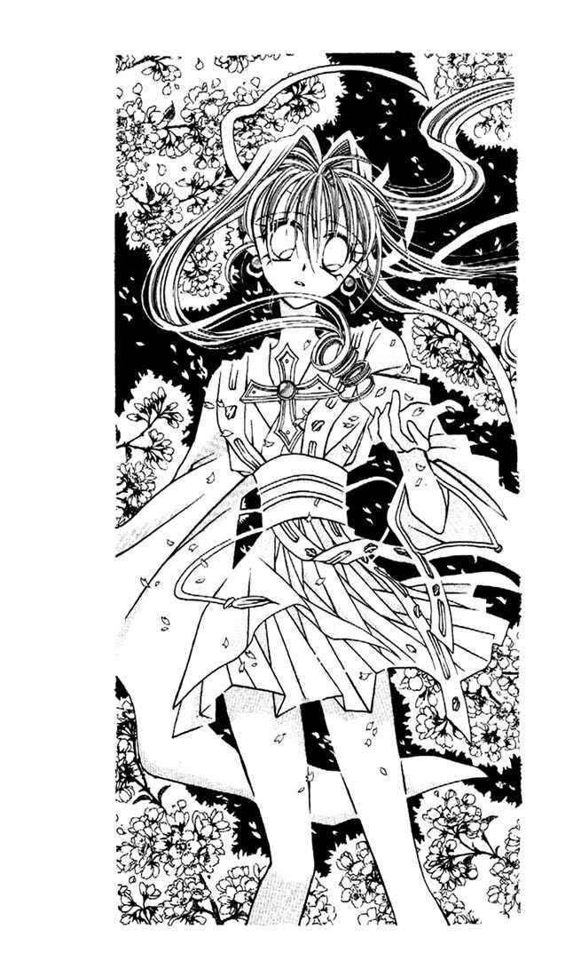 Kamikaze Kaitou Jeanne 2 Page 1