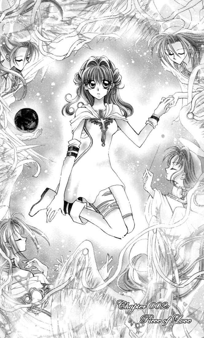 Kamikaze Kaitou Jeanne 2 Page 2