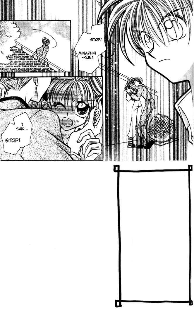 Kamikaze Kaitou Jeanne 3 Page 2