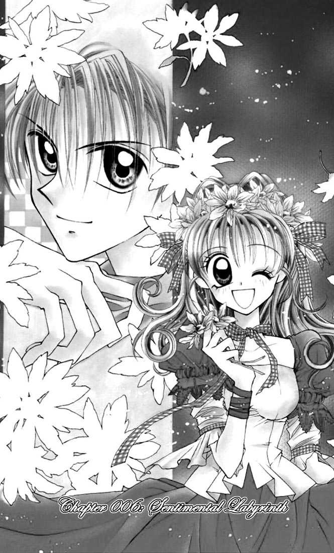 Kamikaze Kaitou Jeanne 6 Page 1