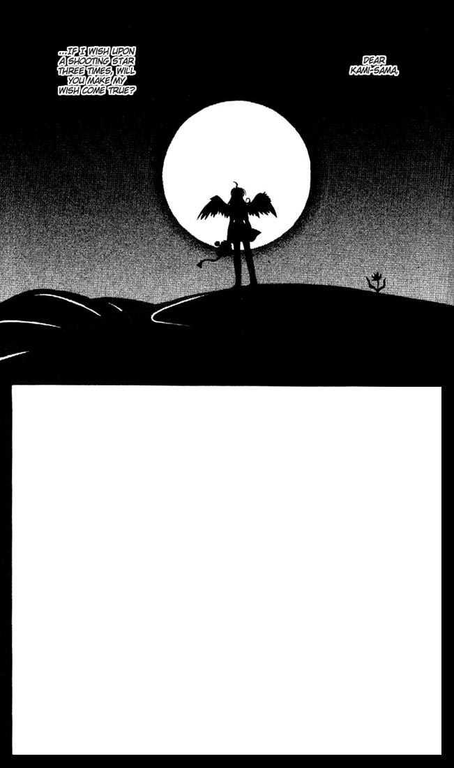 Kamikaze Kaitou Jeanne 8 Page 2