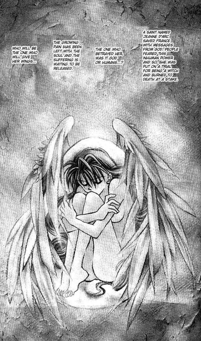 Kamikaze Kaitou Jeanne 13 Page 2