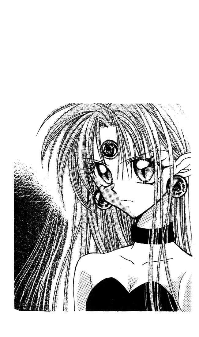 Kamikaze Kaitou Jeanne 16 Page 1