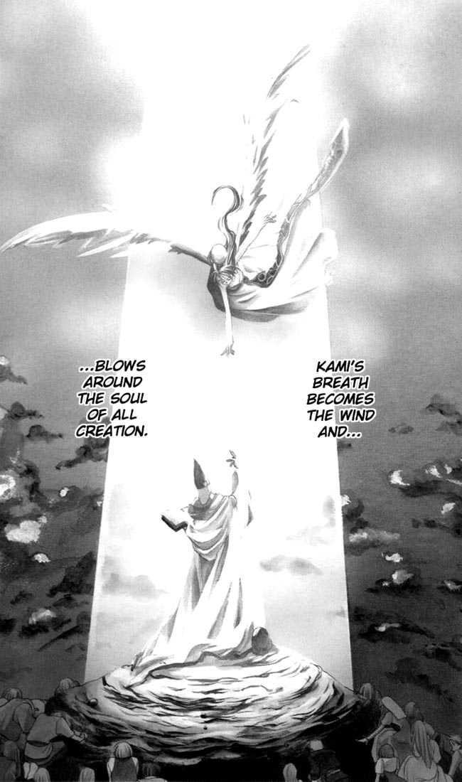 Kamikaze Kaitou Jeanne 16 Page 2
