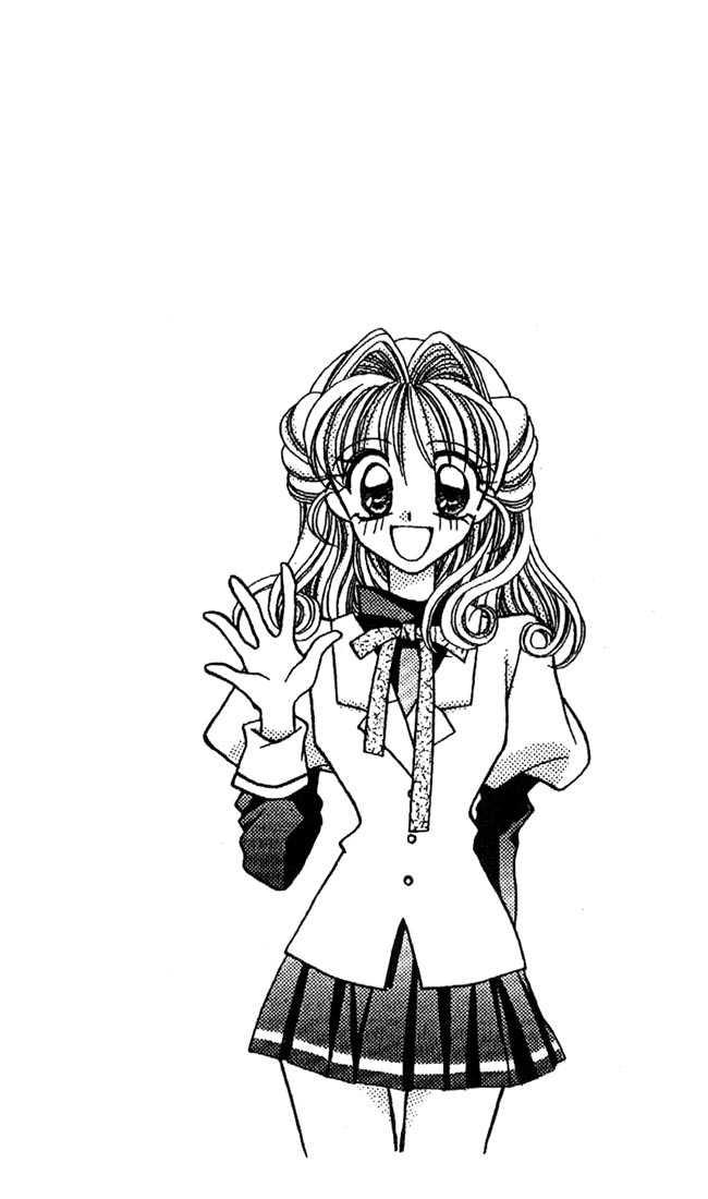 Kamikaze Kaitou Jeanne 17 Page 1