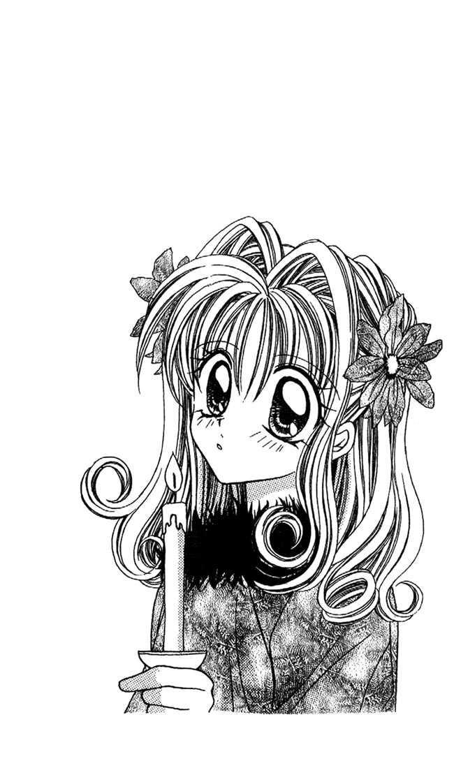Kamikaze Kaitou Jeanne 22 Page 1