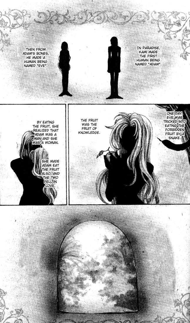 Kamikaze Kaitou Jeanne 29 Page 2