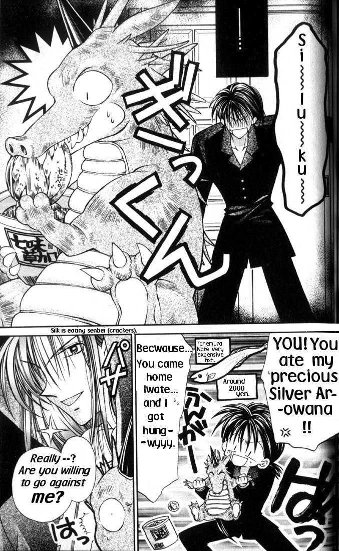 Kamikaze Kaitou Jeanne 30.1 Page 3
