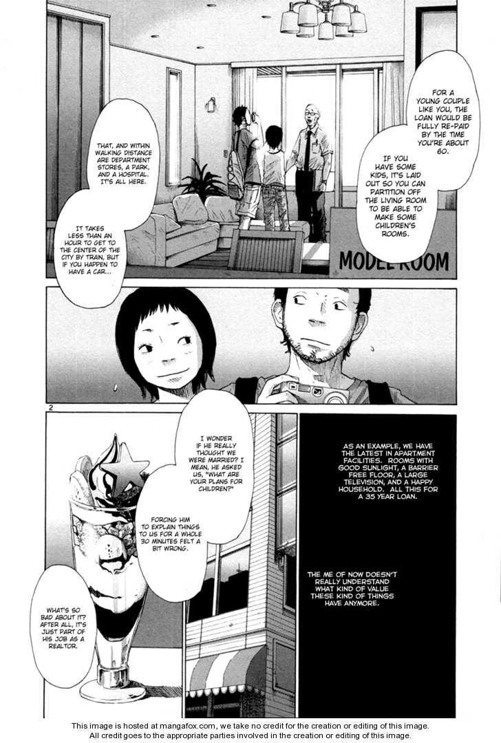 Hikari no Machi (ASANO Inio) 2 Page 2