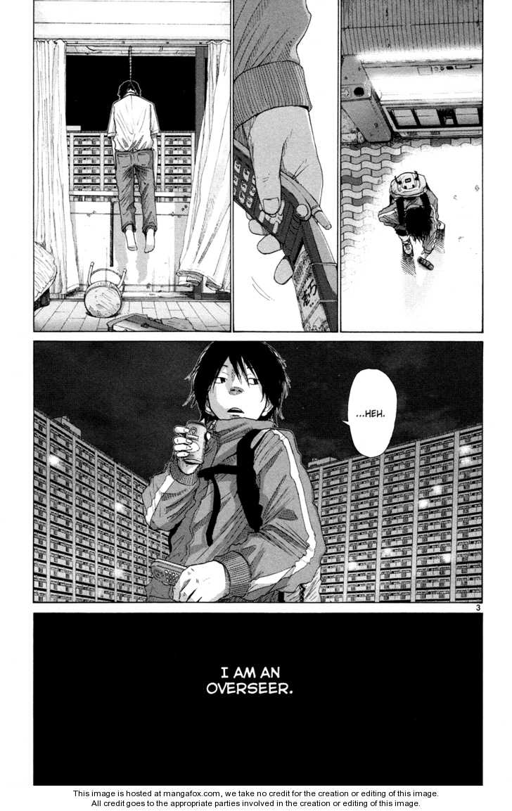 Hikari no Machi (ASANO Inio) 3 Page 3